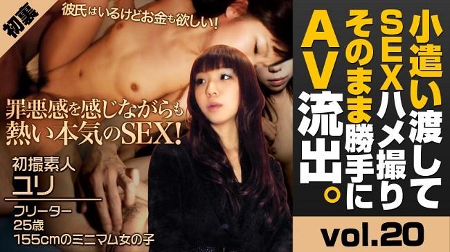 XXX-AV 21787 初裏初撮 乳頭性感帶和男友SEX~ユリ[HD 無碼]