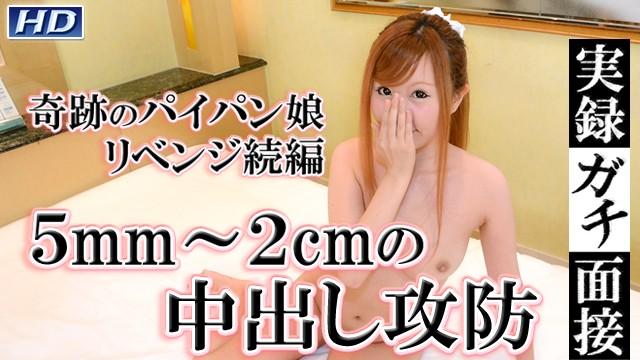 gachin娘!gachi787~實錄gachi面接48~ラン[HD 無碼]