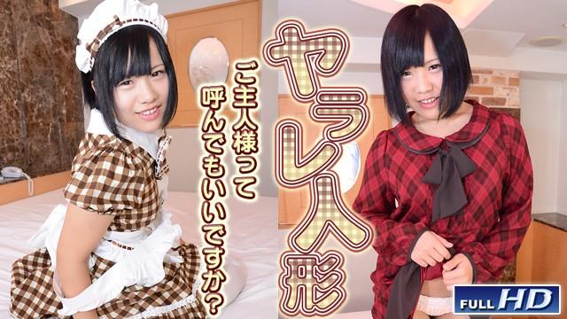 gachin娘! gachi788 受害人形39 のん[HD 無碼]