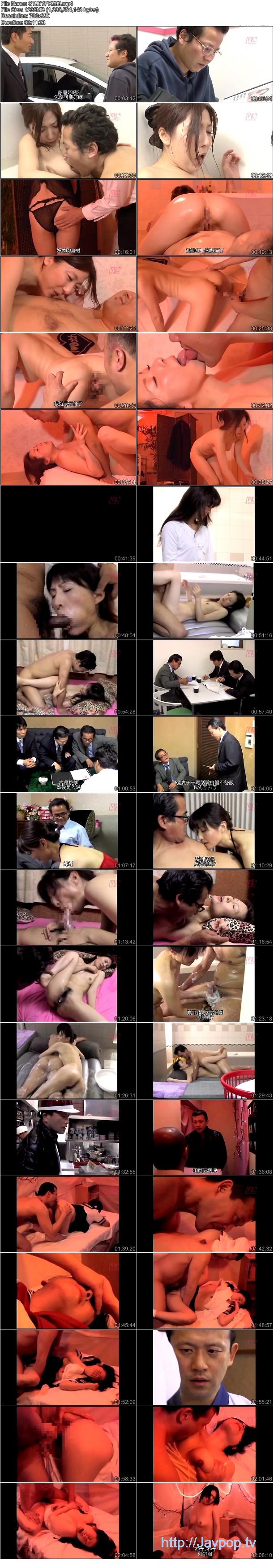 [NSPS-299] 為了錢,為了老公的性癖好。。讓老婆被其它男人上。 總集篇[中文字幕]