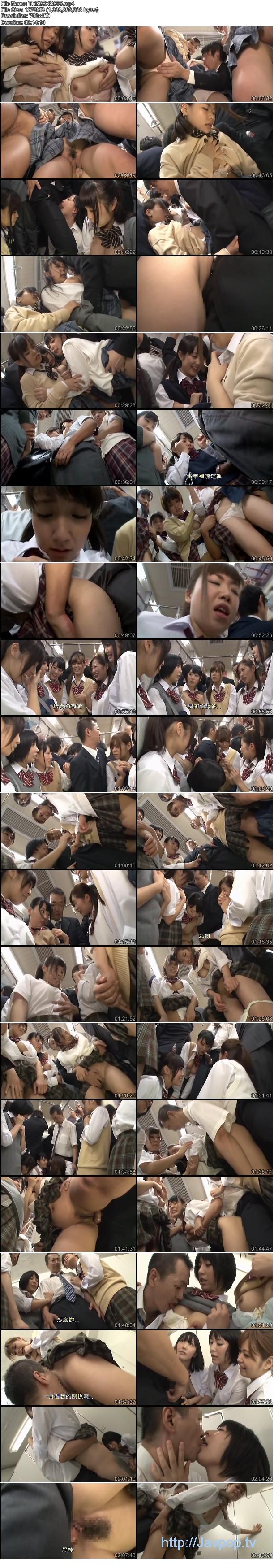 [HUNT-895] 在超擠電車上與學生妹前後緊密貼合無法動彈!!因10幾歲年輕肉體的香味忍不住勃起,原本還煩惱以為會被當成變態,沒想到她們居然對我勃起的肉棒相當感興趣!![中文字幕]