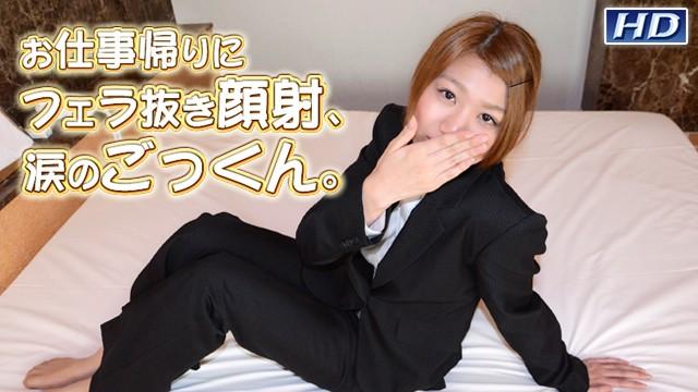 gachin娘! gachi790 優子~素人生攝檔案121[HD 無碼]