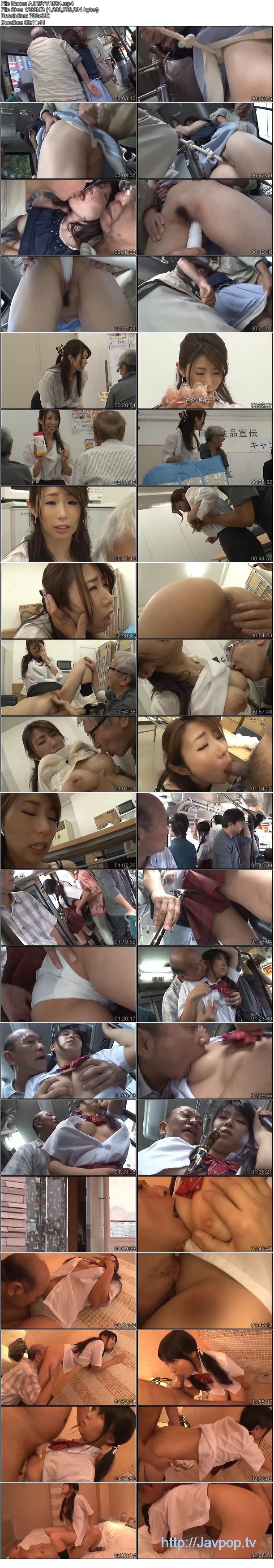 [NHDTA-584] 被大叔搓揉及來回大舔巨乳而高潮的巨乳女生[中文字幕]