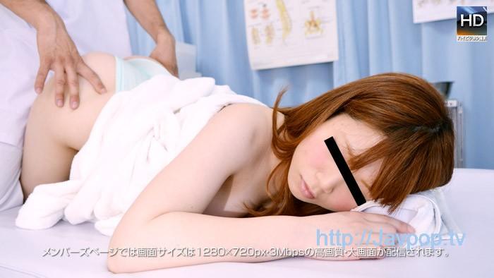 mesubuta 141110_872_01 潛入女性專業按摩診所No.3~軽石恵[HD 無碼]