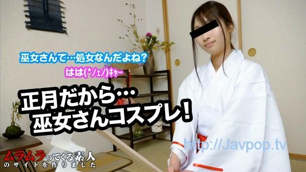 muramura 010115_172 抵擋不住的性騷擾就順從吧 木村彩[無碼中文字幕]