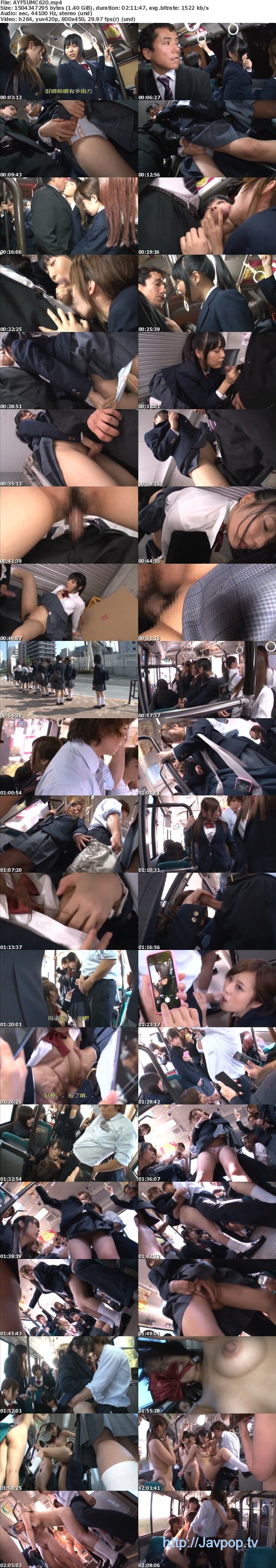 [NHDTA-620] 在上下學時不經意碰到男人肉棒後受不了不管周遭眼光在通學巴士上扭腰做愛的女子校生[中文字幕]