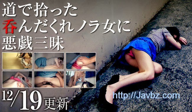 mesubuta 141219_887_01 大街上碰到酩酊大醉的女人悪戯三昧 関根苑子[無碼中文字幕]