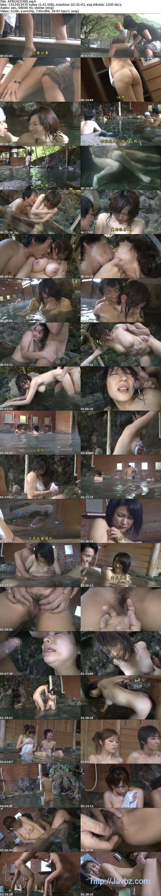 [NHDTA-300] 在混浴溫泉中,男友明明就在附近卻被癡漢弄到爽到不行的巨乳女孩就算被侵犯也不會拒絕[中文字幕]