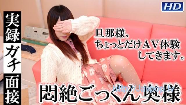 gachin娘! gachi797 早智子~實錄gachi面接50[無碼中文字幕]