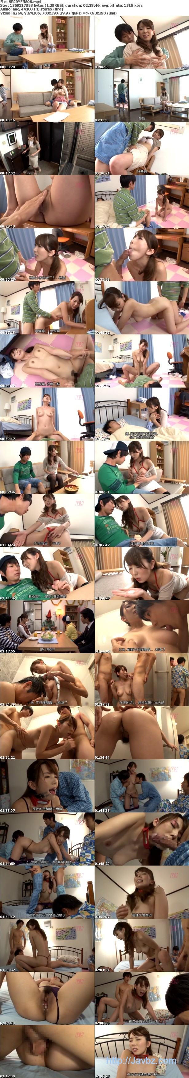 [DVDES-808] 盯上媽媽乳房的早熟同學4 ~拜託來睡我的媽媽讓她懷孕吧…!~ 波多野結衣[中文字幕]