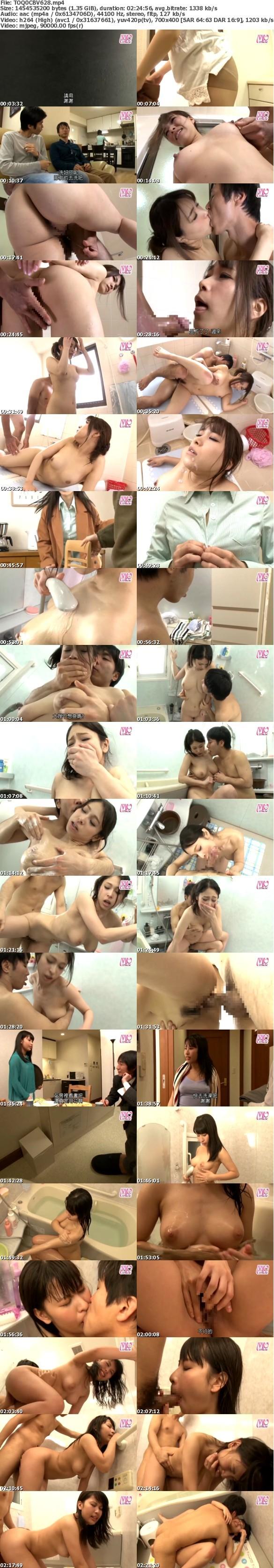 [FSET-628] 大嫂在洗澡時我意外闖入了[中文字幕]