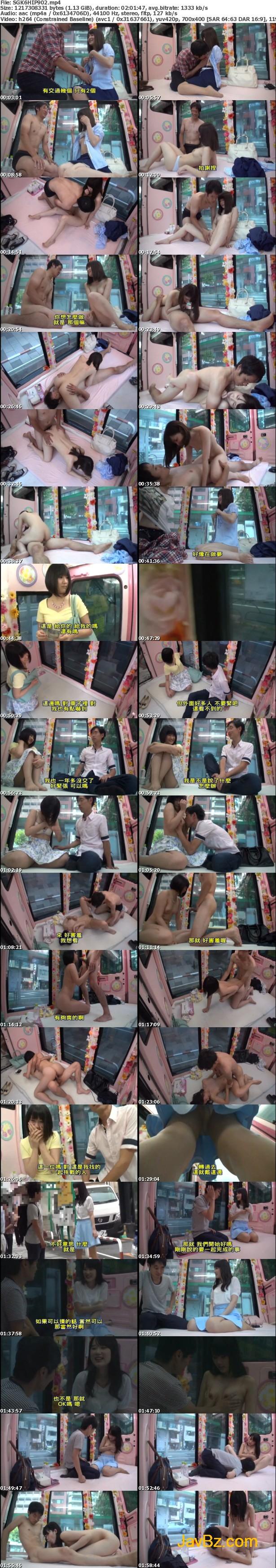 [DVDES-902] 一般男女模仿AV×魔鏡號合作企劃 路上實驗!!渴望完美邂逅的素人女大生有生以來首次挑戰搭訕男人!!在見到陌生男性的一瞬間馬上緊張交涉作愛 2[中文字幕]