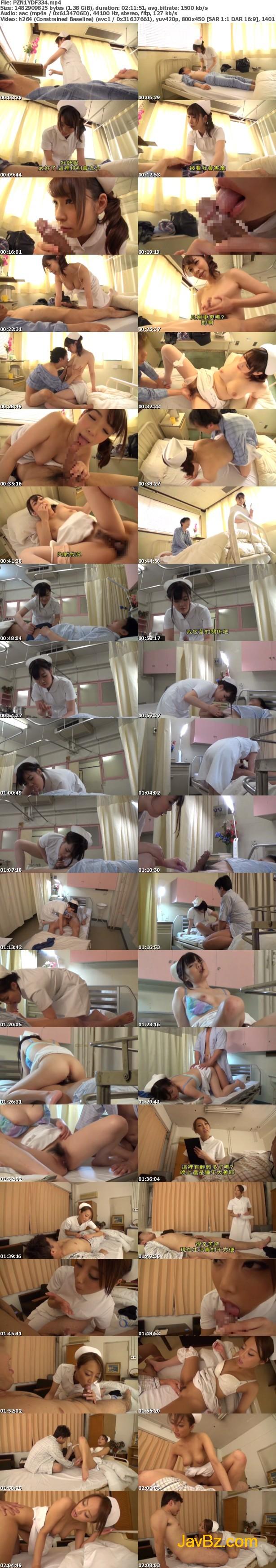 [SCOP-334] 同情包莖溫柔拉開的獻身護士們!不知是因為臭屌味而興奮讓她們小穴全濕,居然還幫臭屌口交!!接著發情的護士被襲擊,還難以抵檔被拉下的龜頭快感,最後就直接中出!![中文字幕]
