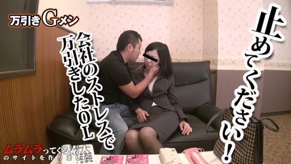 muramura 033116_374 OL偷竊犯都是慾求不滿的!從偷竊連褲襪的OL的包包裏拿出自用的按摩棒懲罰中出了她![無碼中文字幕]