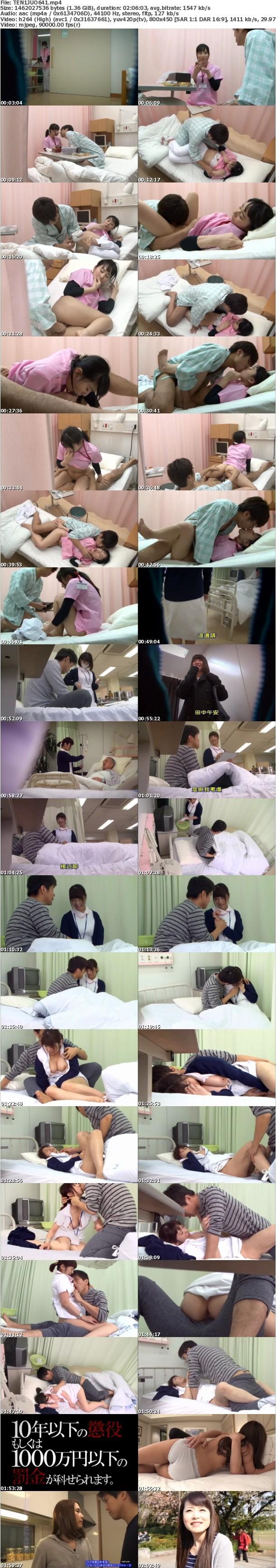 [FSET-641] 搭訕現任護士與她們交涉與住院中變得親密的病患2人單獨在病房內做愛是否成功?[中文字幕]