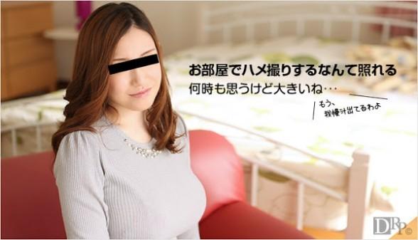 天然素人 092016_01 巨乳素人在女兒和房间 ~平茉莉~[無碼中文字幕]
