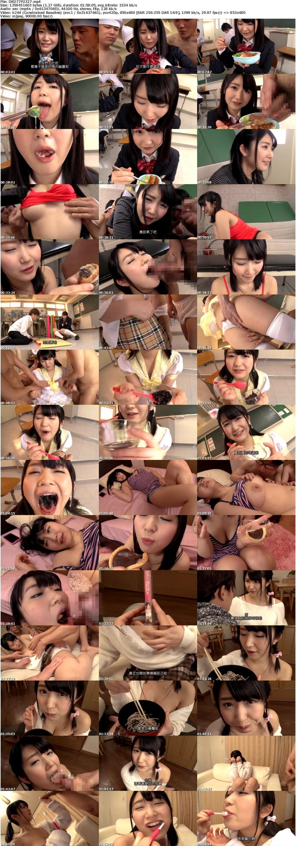 MVSD-327 吃下只有我能看到的汁霊的精液的她 淺田結梨[中文字幕]