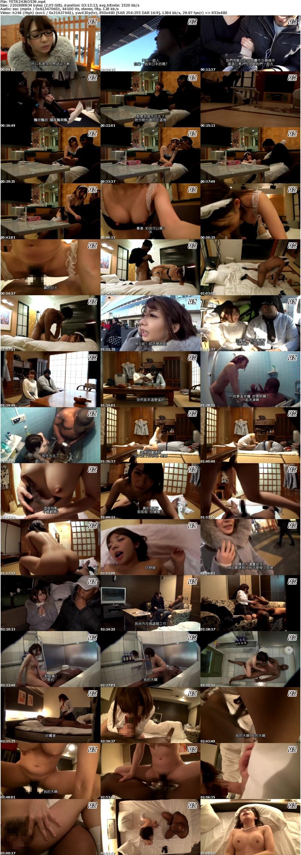 DANDY-539 「只要試過一次就會上癮!!麻里梨夏搭訕來日本旅行的巨屌黑人無套中出性交」[中文字幕]