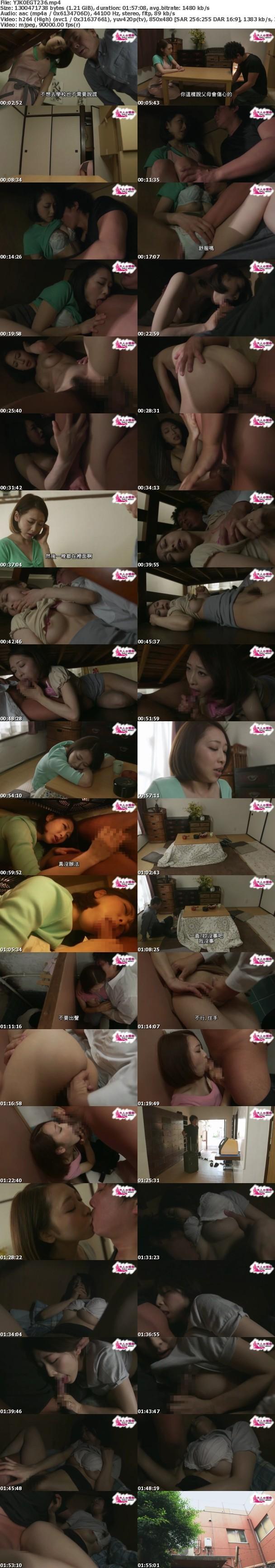 JUY-236 偶然的密室 美人舍監和學生 加瀨加奈子[中文字幕]