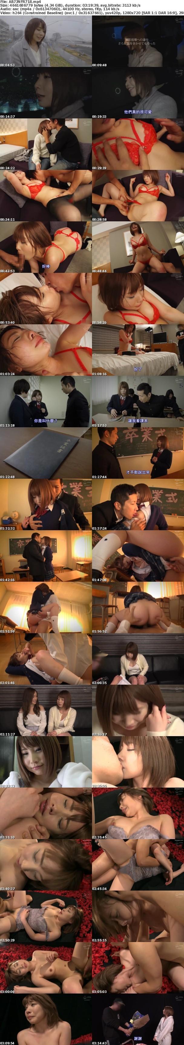 [HD] ABP-718 長谷川琉依 完全引退 在最棒的SEX裡回顧女優人生!![有碼高清中文字幕]