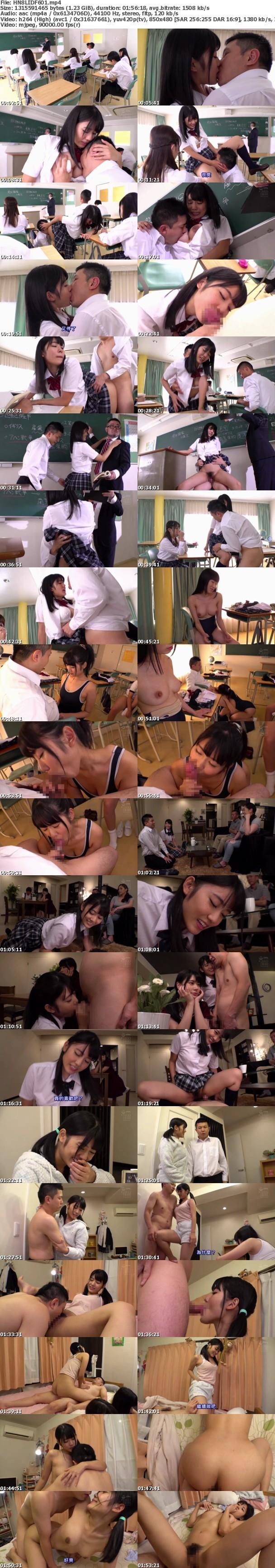 HND-601 時間停止少女 停住時間與喜歡的男生1對1猛肏到中出 神宮寺奈緒[中文字幕]