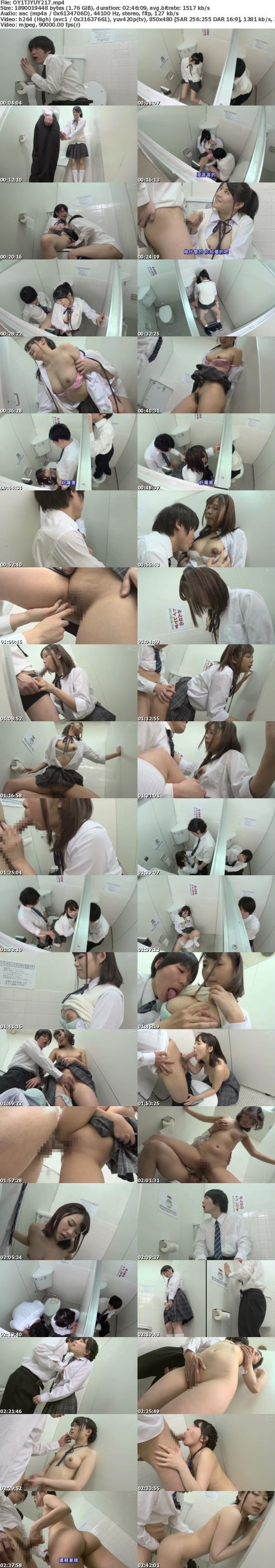 OYC-217 體育館旁的女廁是公車妹的洩慾場![中文字幕]