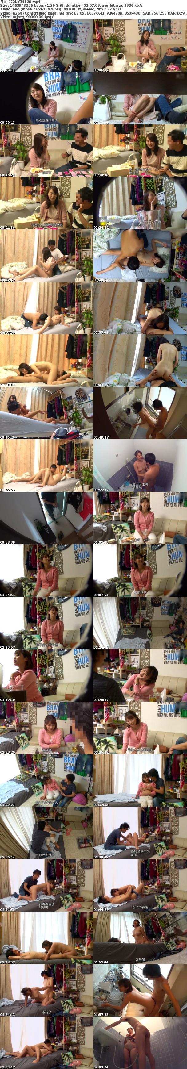 JJPP-128 偷拍帥哥把熟女帶入房間做愛的影片 FANZA限定! 先行發售特別版!!61[中文字幕]