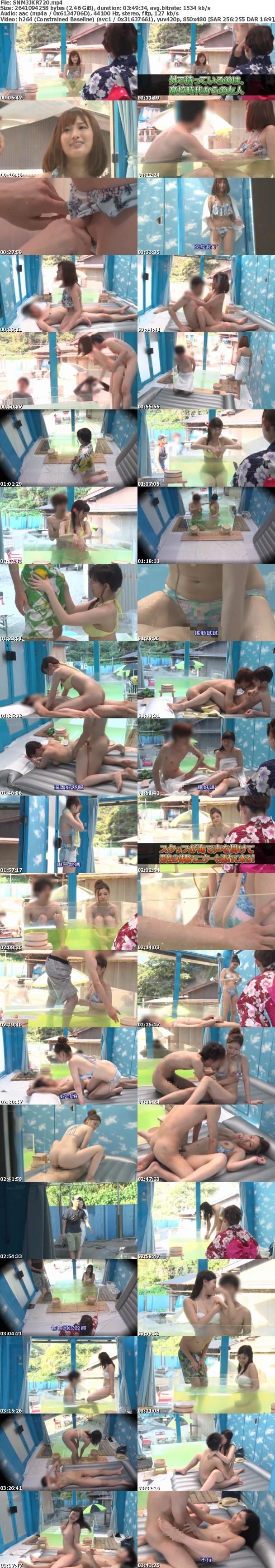 SDMU-720 魔術鏡一號 只包含女大學生! 海水浴場第一次見面的男女在混浴溫泉做愛!! 裸體相見的兩人隨著按摩而忘我內射!?[中文字幕]