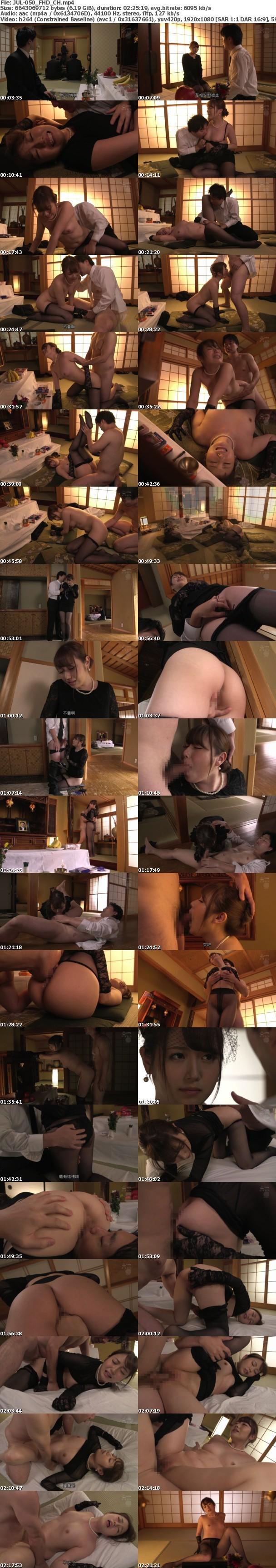 (FHD) JUL-050 凌辱系列作品重新啟動! !人氣美麗女優Madonna初次登場! !在丈夫的遺照面前被侵犯,我瘋狂高潮。望月露麗[有碼高清中文字幕]