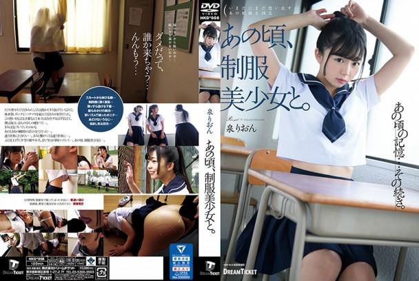 (HD) HKD-008 那時,與制服美少女。泉莉音[有碼高清中文字幕]