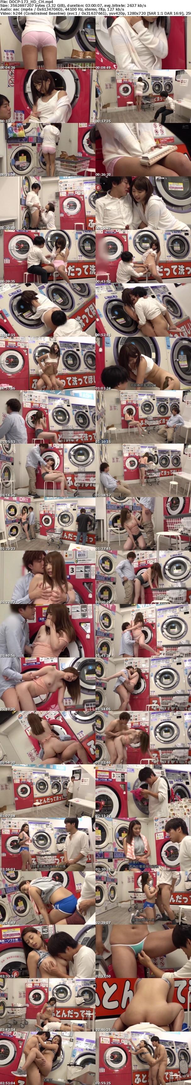 (HD) DOCP-173 在自助洗衣店里和穿著輕薄的美女兩人獨處[有碼高清中文字幕]