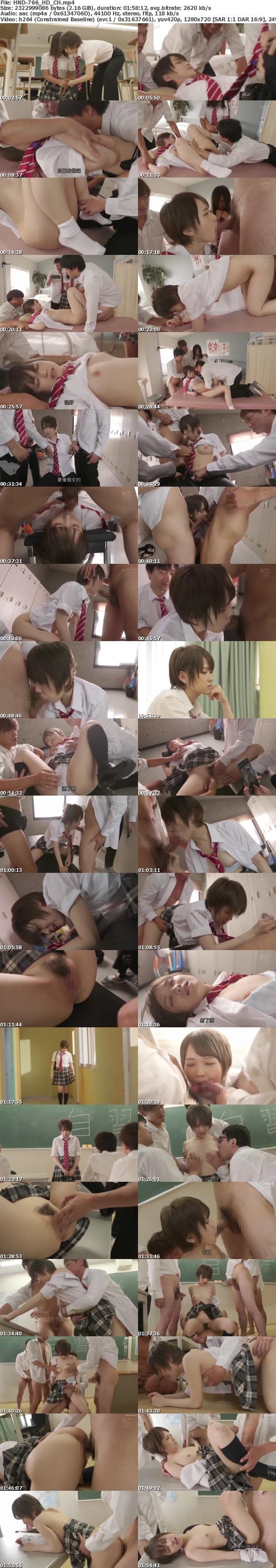 (HD) HND-766 男孩子氣的女學生代替救助的女人被強製播種輪姦 椎名空[有碼高清中文字幕]