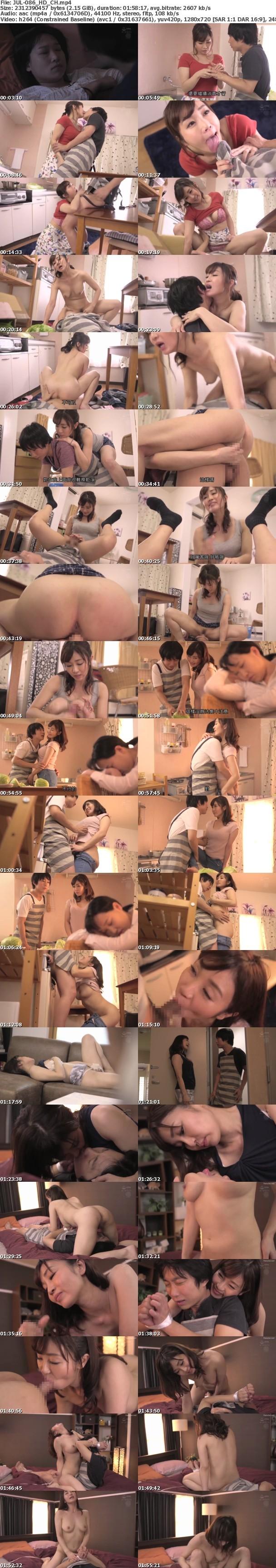 (HD) JUL-086 成為專業家庭煮夫的我、被鄰居太太圍裙姿態玩弄。 大島優香[有碼高清中文字幕]