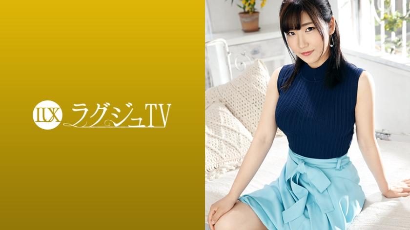 (HD) 259LUXU-1165 Luxu TV 1158[有碼高清中文字幕]