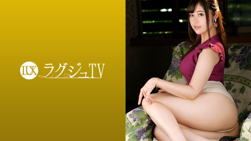 (HD) 259LUXU-1174 Luxu TV 1166[有碼高清中文字幕]