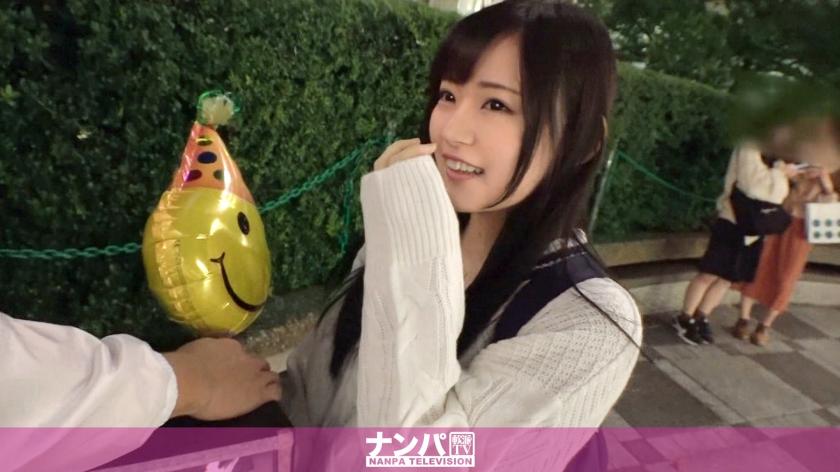 (HD) 200GANA-2194 真實搭訕女孩玩淫蕩遊戲興奮狂幹[有碼高清中文字幕]