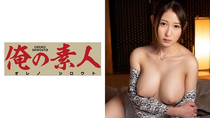 (HD) 230ORE-583 雙外遇人夫人妻秘密激情內射性愛[有碼高清中文字幕]