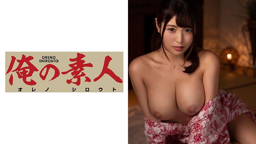 (HD) 230ORE-585 外遇巨乳美人妻出遊激幹內射[有碼高清中文字幕]