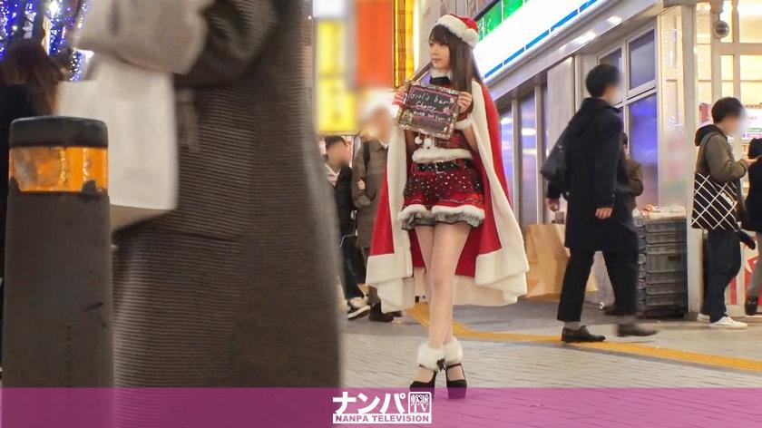 (HD) 200GANA-2226 搭訕聖誕裝美乳辣妹店員兼差上床開幹[有碼高清中文字幕]