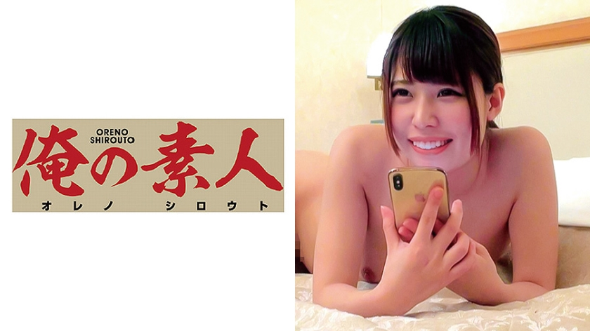 (HD) 230OREC-434 現役地下偶像女孩無套做愛[有碼高清中文字幕]