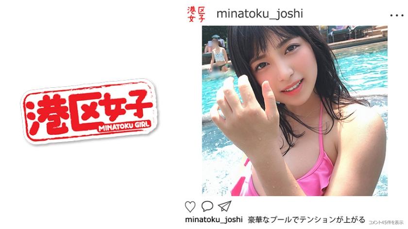 (HD) 402MNTJ-004 港区女子 あかり(21歳) [有碼高清中文字幕]